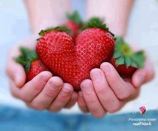Amarre para que controles tu corazón